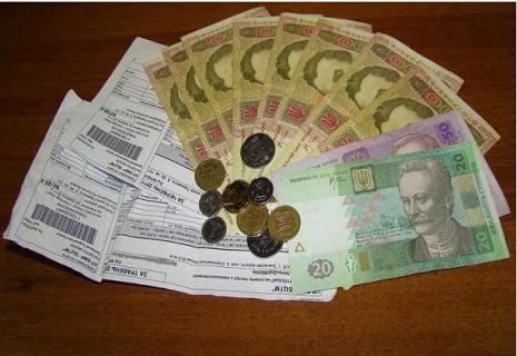 Українці скоро перестануть платити за послуги ЖКГ