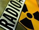 ТОП-5 найбільш радіоактивних міст у світі (фото)
