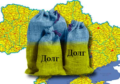 Україні пророкують зростання держборгу до 700 млрд