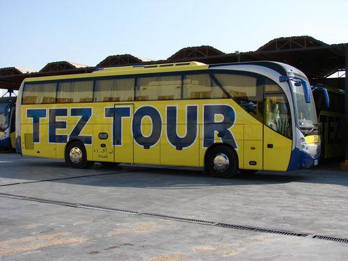 Коломойський хоче купити туроператор Tez Tour