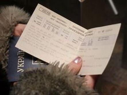Без паспорта в потяг не пускатимуть