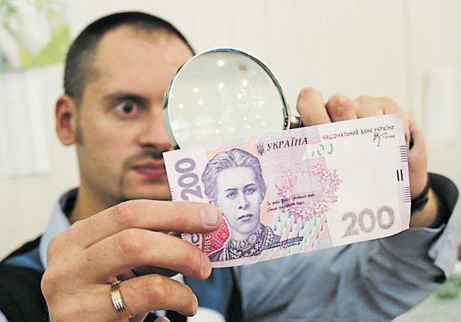 Україною ширяться підроблені гроші