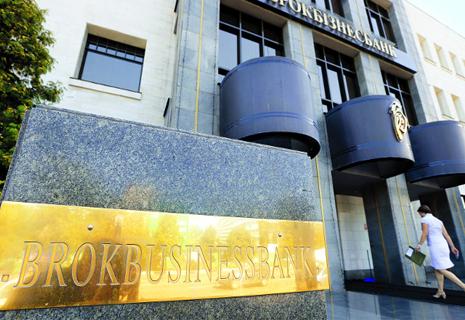 Нацбанк ліквідував банк Курченка