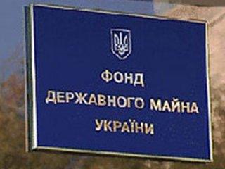 Вступили в силу поправки к программе приватизации до 2014 года