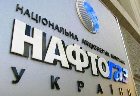 З квітня українці платитимуть за газ