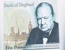 Ноу-хау від британців: створена банкнот з пластику