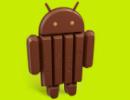 Що нового в новій операційній системі Android 4.4 KitKat? (Фото)
