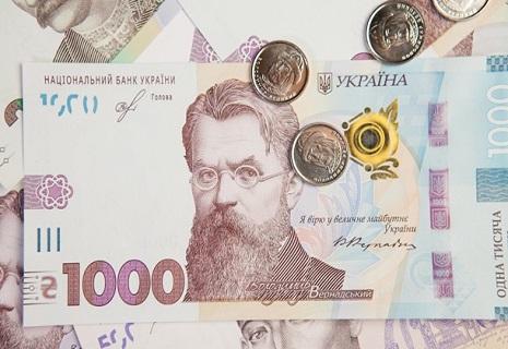 Нова тисяча: НБУ ввела в обіг банкноту з Грушевським