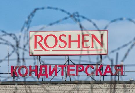 Roshen Порошенка закриває Липецьку фабрику