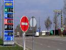 Біля резиденції Януковича продають бензин за низькими цінами (ФОТО)