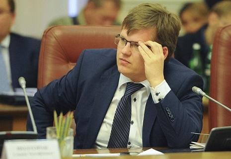 Розенко анонсував підвищення зарплати 3,5 млн. українцям
