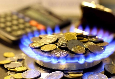 В Україні ввели річний тариф на газ