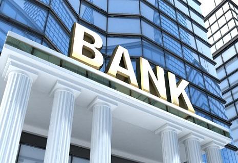 Банки почали