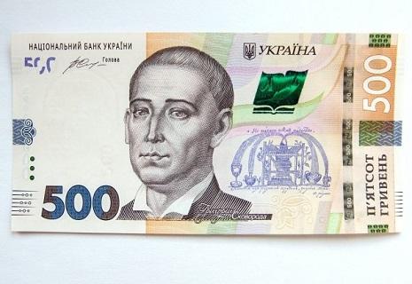 Нацбанк запустить в обіг нові 500 грн