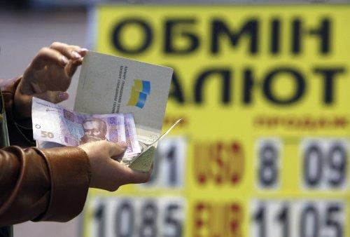 Нацбанк просить допомоги в українців