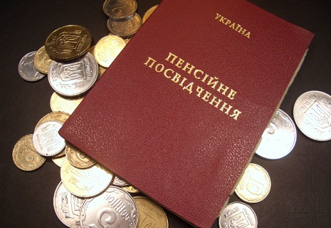 Середні пенсії в Україні зросли на 514 гривень