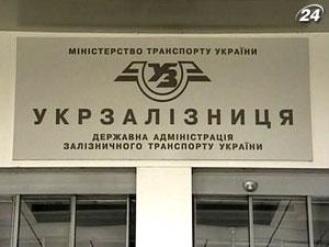 """Депутати створили з """"Укрзалізниці"""" акціонерне товариство"""