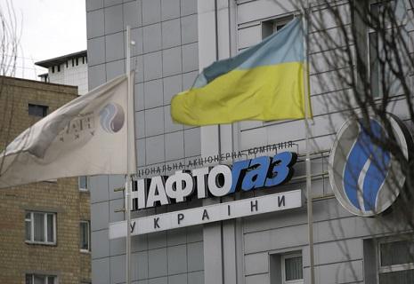 Нафтогаз готовий дати згоду на транзит газу з Росії, але за однієї умови