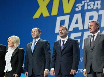 Партія регіонів. Список найбагатших депутатів