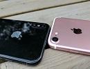 Forbes опублікував фотографії нового iPhone 8