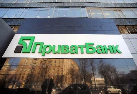 Приватбанк виграв суд у РФ