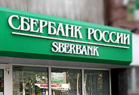 Сбербанк воює в Україні за найкращі кадри