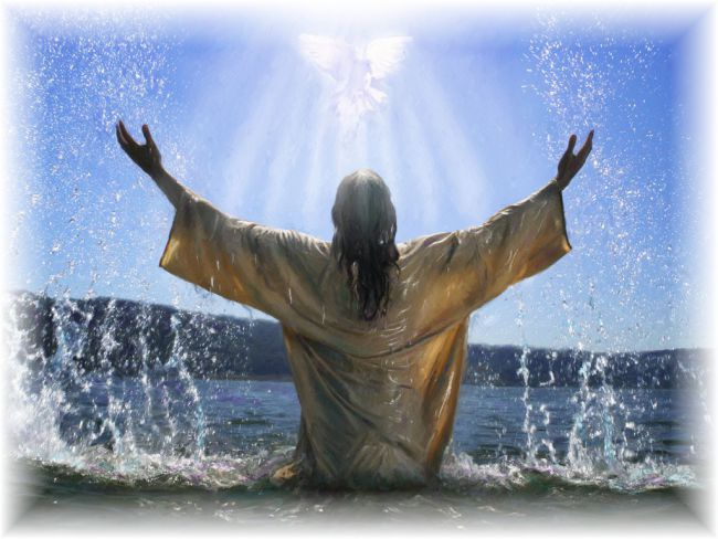 Сьогодні Хрещення Господнє!