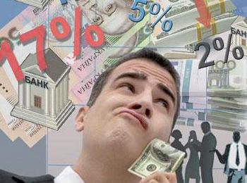 Регіонали хочуть ввести 25% податок на депозити