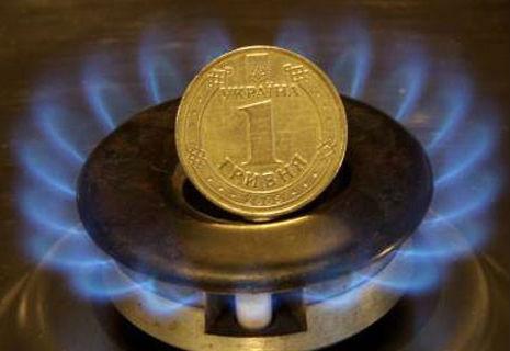 Тарифи на газ і світло подорожчають