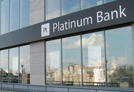 Ахметов хоче викупити Platinum Bank