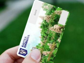 Азаров хоче запровадити соціальні картки по всій Україні