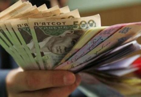 В Україні різко збільшилася середня зарплата