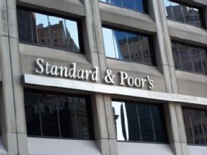 """Standard & Poor's понизив рейтинг України зі """"стабільного"""" на """"негативний"""""""