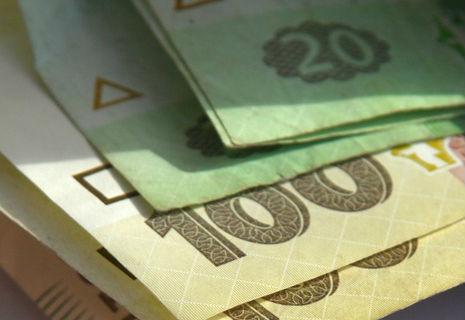 Українцям підняли пенсії на 35 гривень