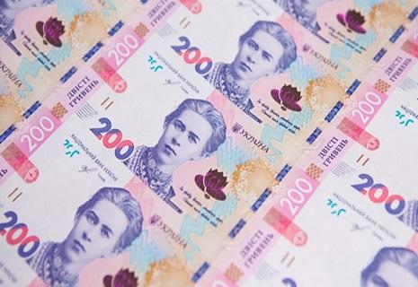 НБУ показав нову банкноту у 200 гривень