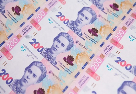 Прожитковий мінімум в Україні розраховуватимуть по-новому