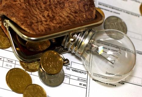 Українцям перерахують субсидії: на скільки більше прийдеться платити