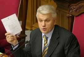 Рада забракувала держбюджет і повернула його Азарову