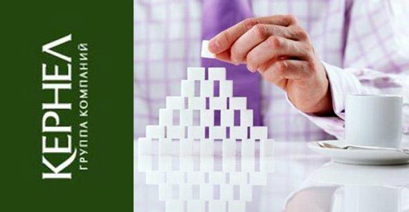 Сахарный бизнес «Кернел»: первый блин комом