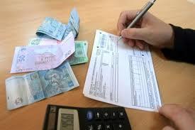 В Україні зміняться комунальні тарифи