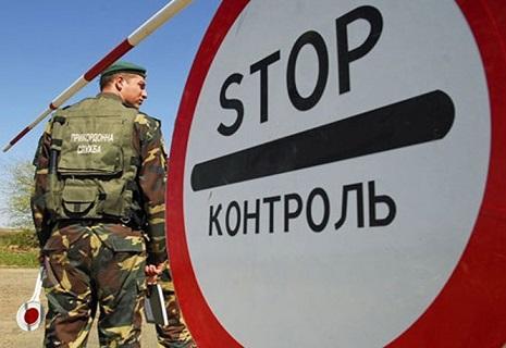 За борги ЖКГ не видаватимуть закордонних паспортів