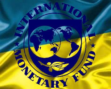 Україна сплатила МВФ 634 мільйони доларів