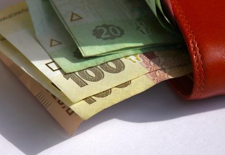 Які будуть в українців зарплати у 2016 році