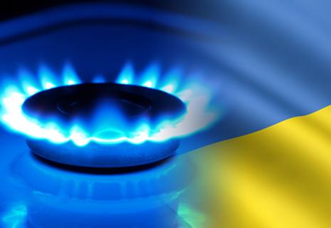 Росія колосально збільшила ціну на газ для України