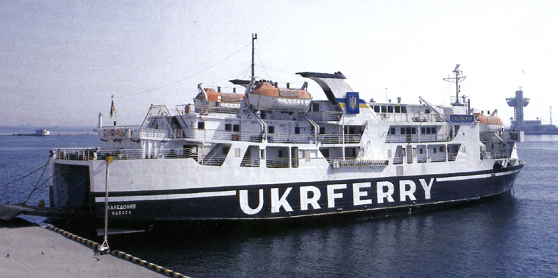 Налоговую милицию обвиняют в рейдерской атаке на судоходную компанию