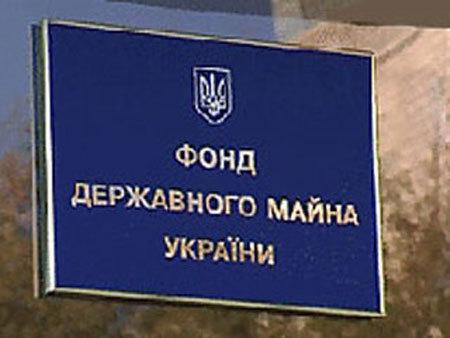 """Початкова ціна 45% акцій """"Крименерго"""" - 246 млн. гривень"""