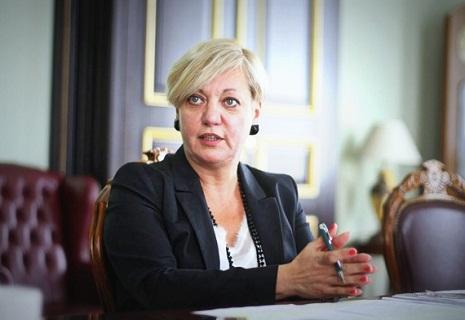 Глава НБУ Валерія Гонтарєва подала у відставку