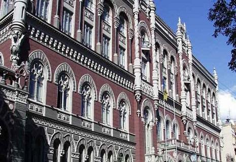 НБУ ліквідує ще два проблемних банки