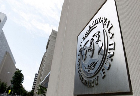 У МВФ зробили заяву по Україні