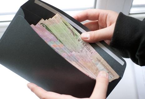 Середня зарплата в Україні зросте до 4800 гривень